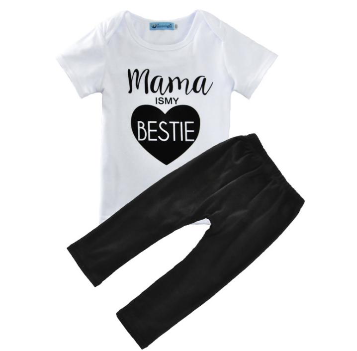 Boy 4-Pieces Vest Set with Dress Shirt, Bow Tie, Vest, and Pants