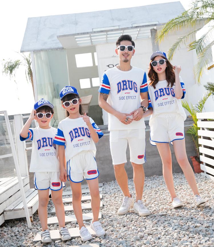 2020 Summer Parent-child T-shirt Shorts (DRUG)