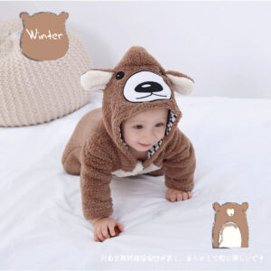 Autumn winter baby boy girl Bodysuit (Brown bear)