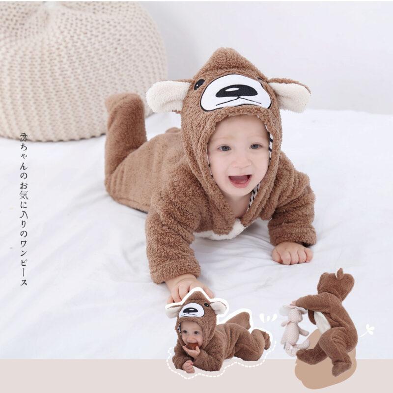 Autumn winter baby boy girl Bodysuit (Brown bear)