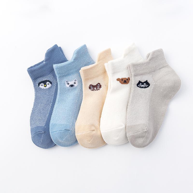 5-piece Cartoon Design Mesh Socks