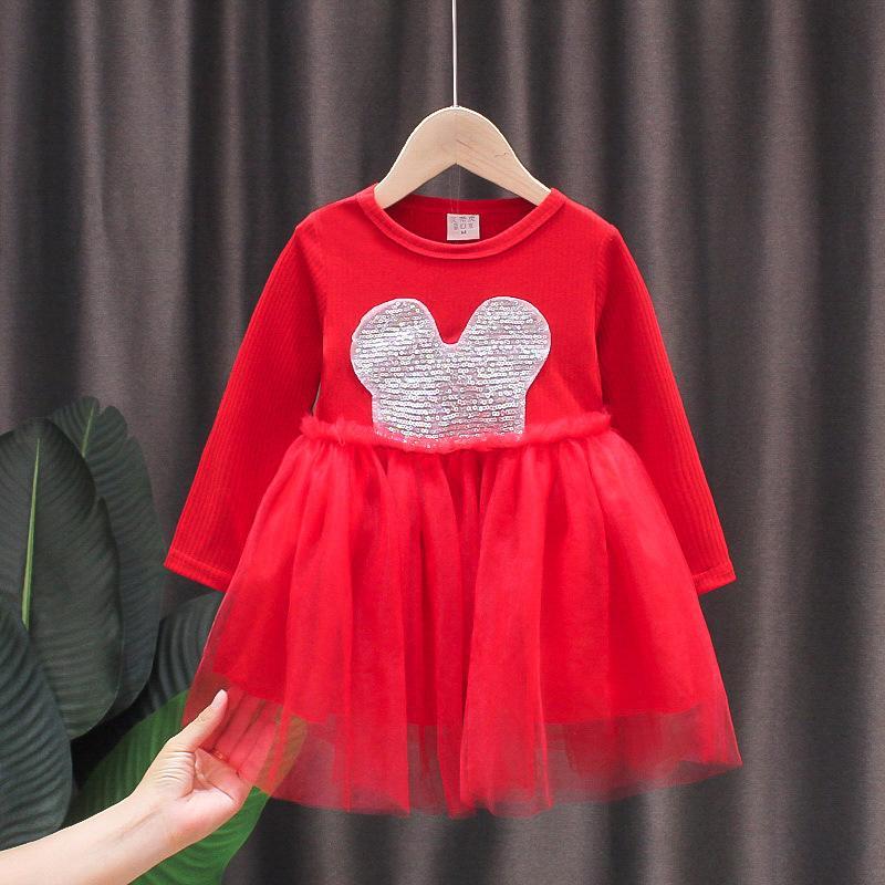 Animal Pattern Mesh Dress for Toddler Girl