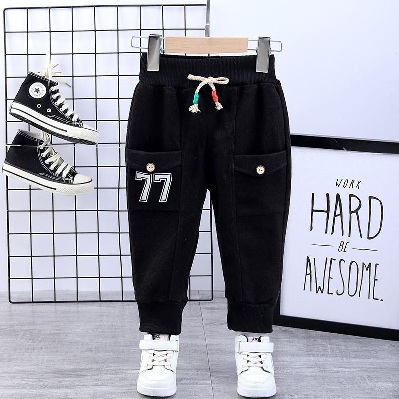 Numbers Pattern Knit Pants for Toddler Boy