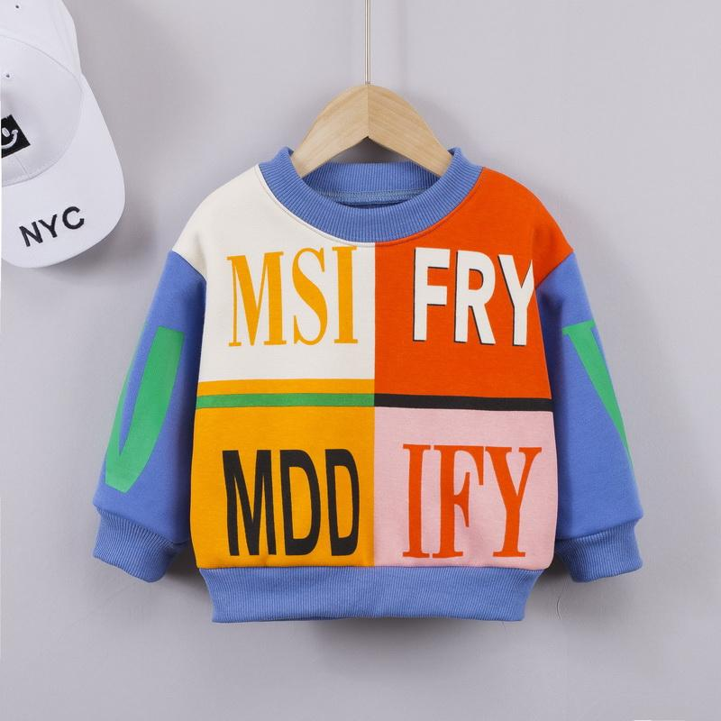 Letter Pattern Hoodie for Toddler Boy