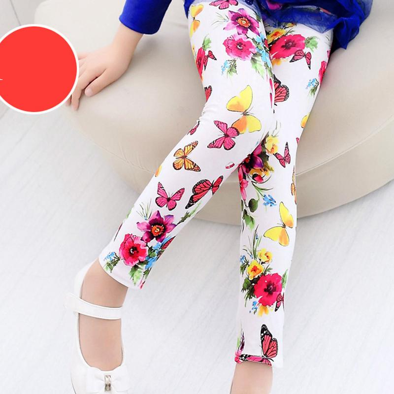 Girl's Floral Print Comfy Pants