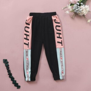 Fashion Sporty Splice Design Pants