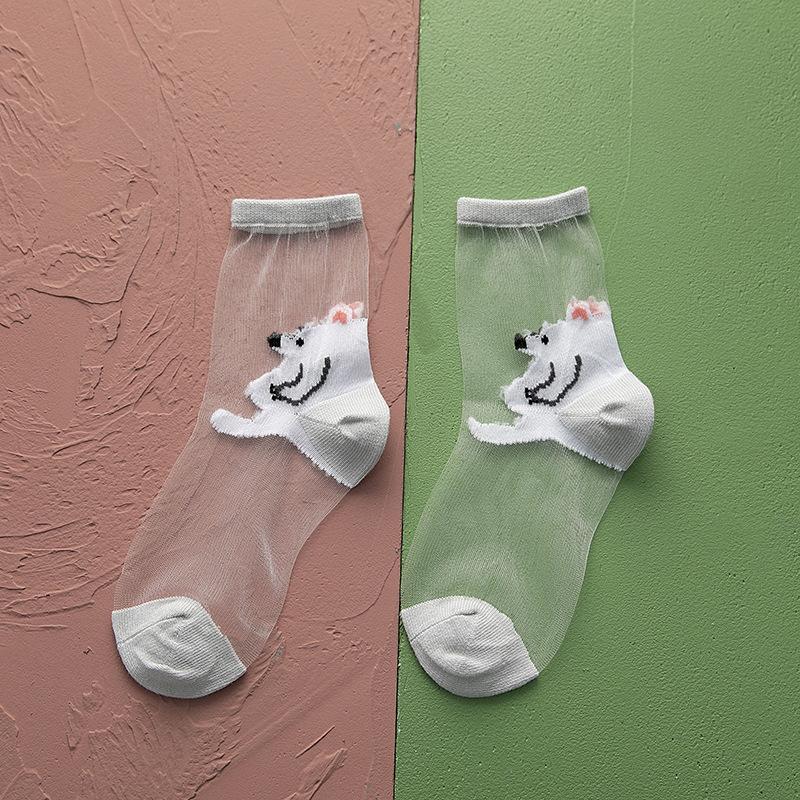 Mesh Children's Socks