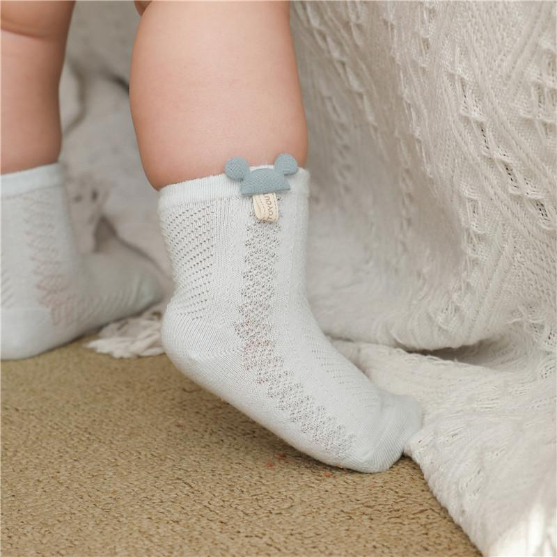 Cotton Children's Socks