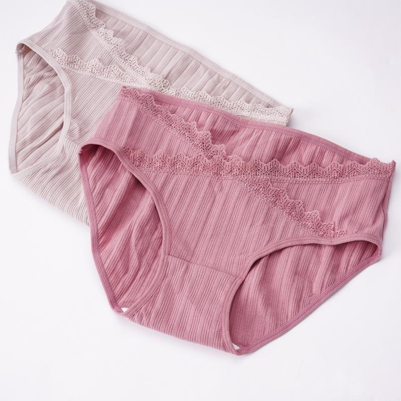 Maternity Lace Decor Cotton Breathable Underwear