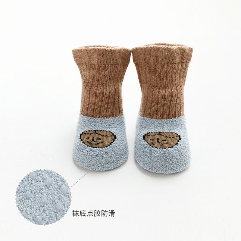 Lovely Knee-High Stockings