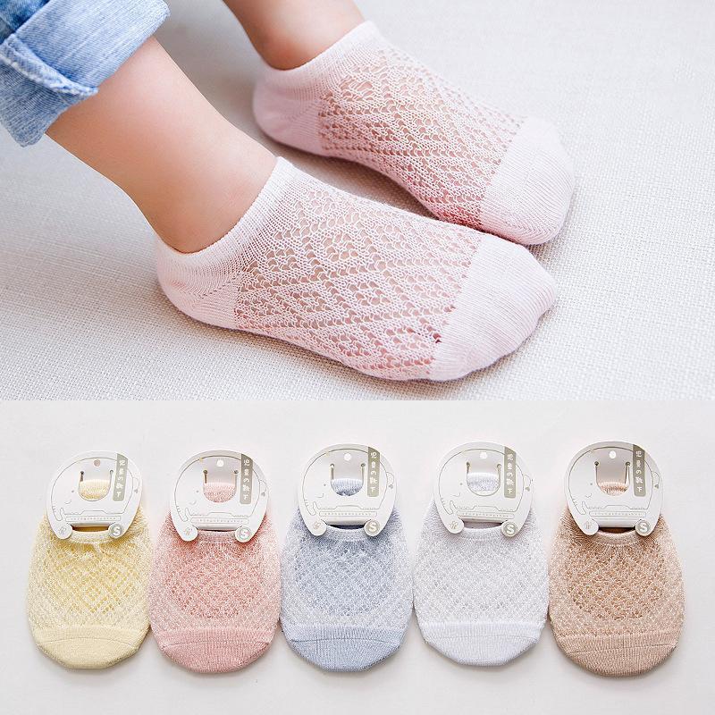 Children's Low Cut Socks