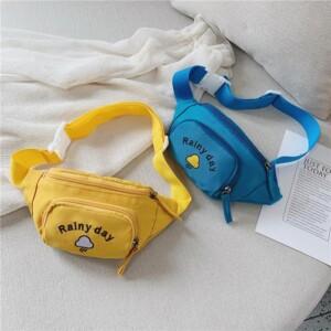 Edgy Children's Bag