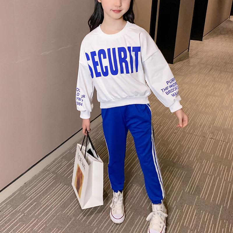 2-piece Letter Pattern Hoodie & Pants for Girl