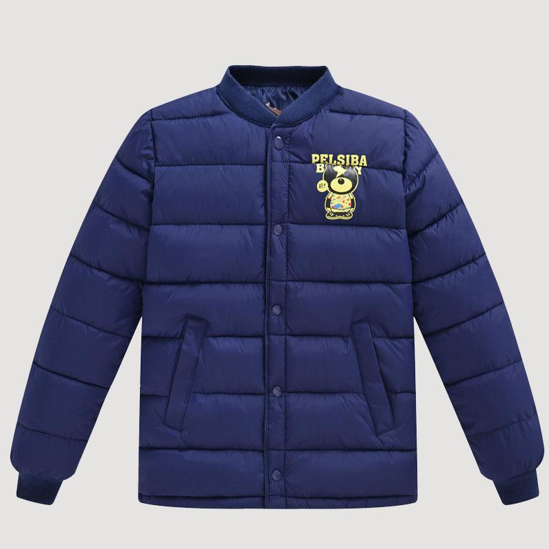 Solid Puffer Jacket for Boy