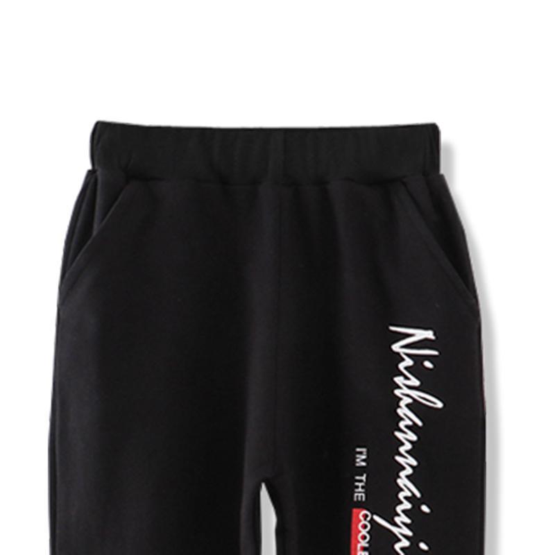 Letter Pattern Knit Pants for Boy