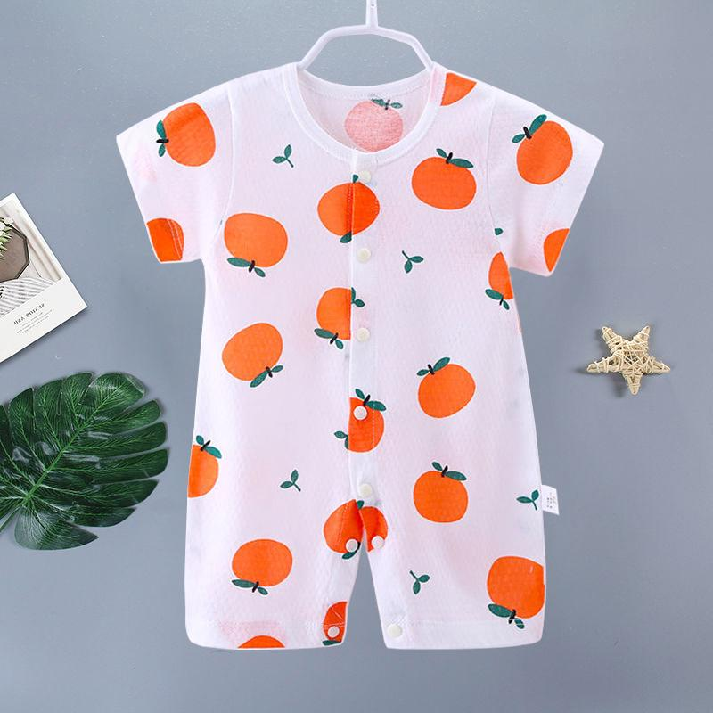 Fruit Pattern Bodysuit for Baby