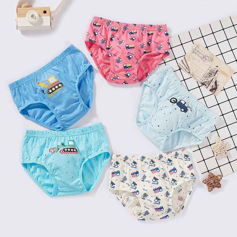 5-piece Cartoon Design Underwears for Toddler Boy