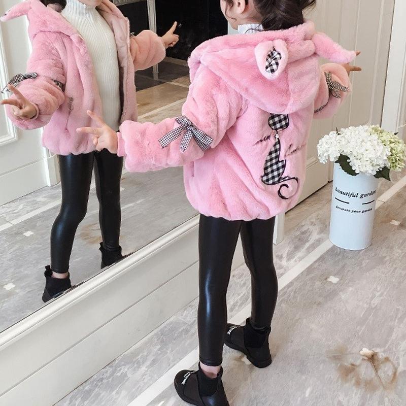 Fleece-lined Coat for Girl