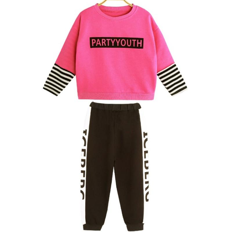 2-piece Striped Sweatshirts & Pants for Girl