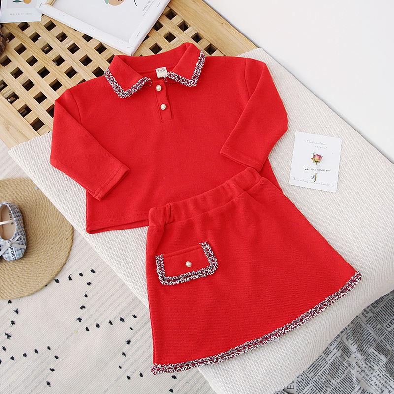 2-piece Chanel Style Dress Set for Toddler Girl