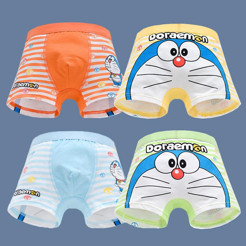 4-piece Underwears for Boy