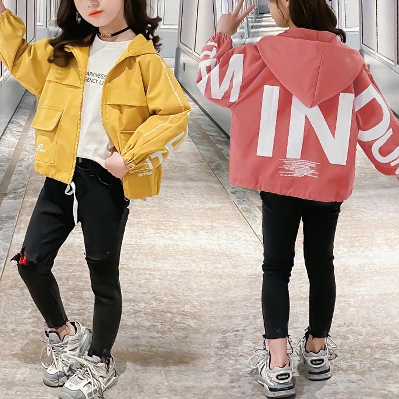 Letter Pattern Jacket for Girl