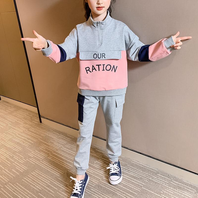 2-piece Color-block Sweatshirts & Pants for Girl