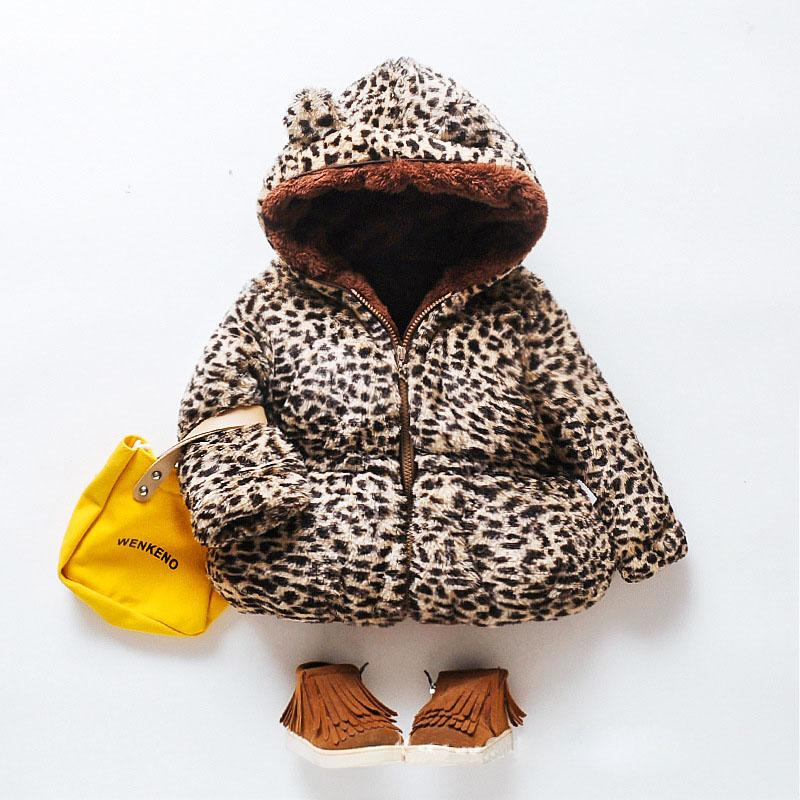 Leopard Puffer Jacket for Toddler Girl
