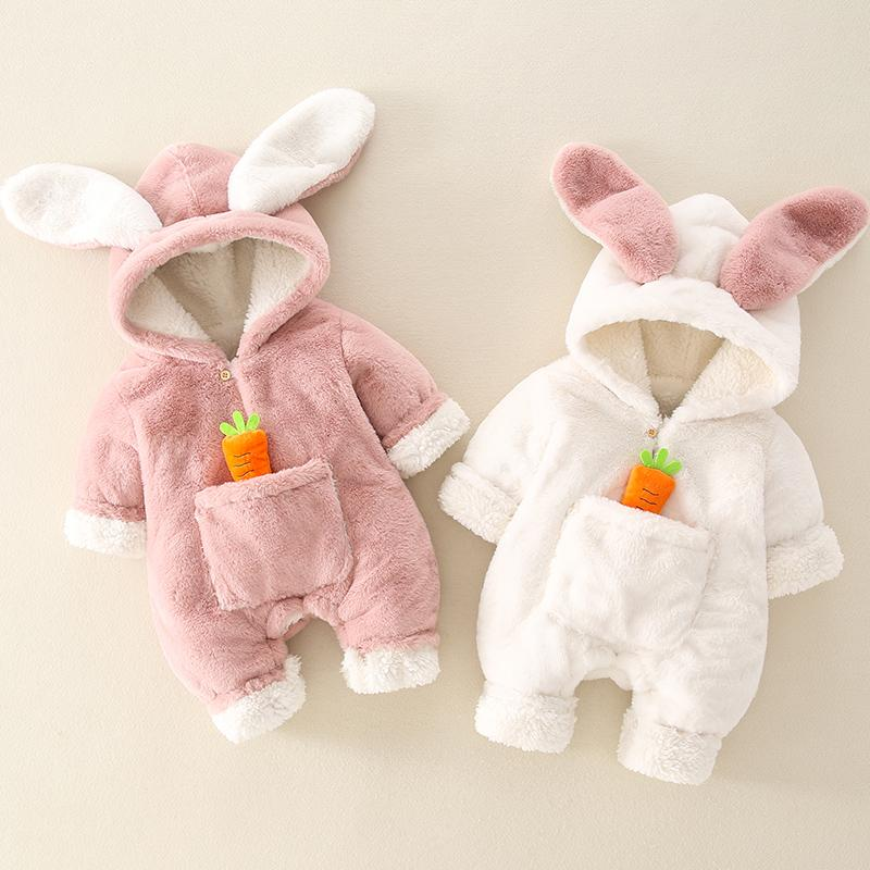 Carrot Pattern Extra Thick Jumpsuit for Baby