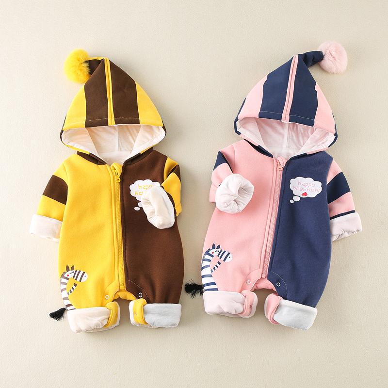 Zebra Stripe Print Jumpsuit for Baby