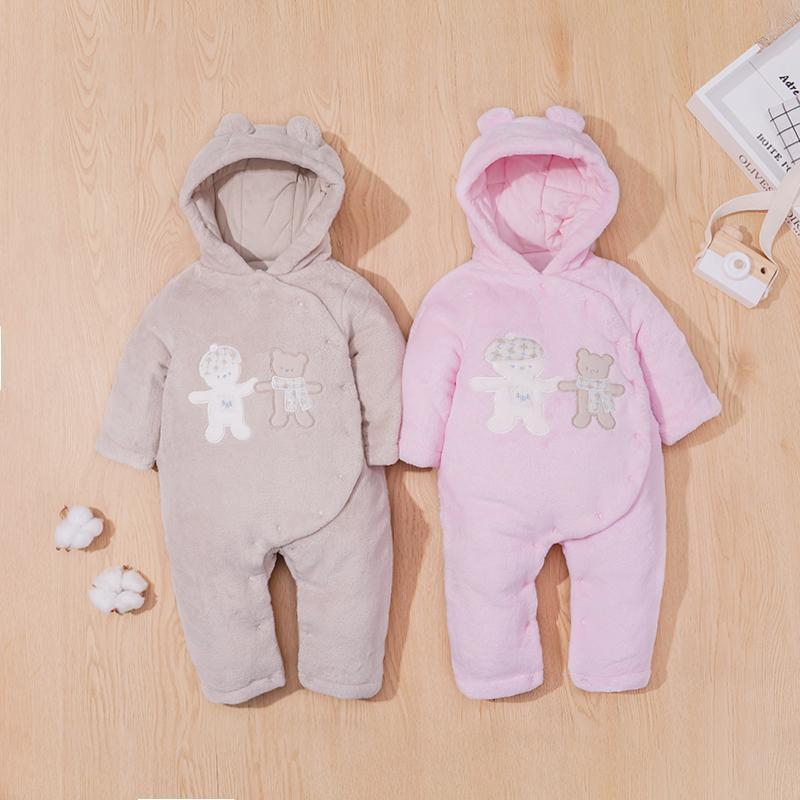 Fleece Jumpsuit for Baby