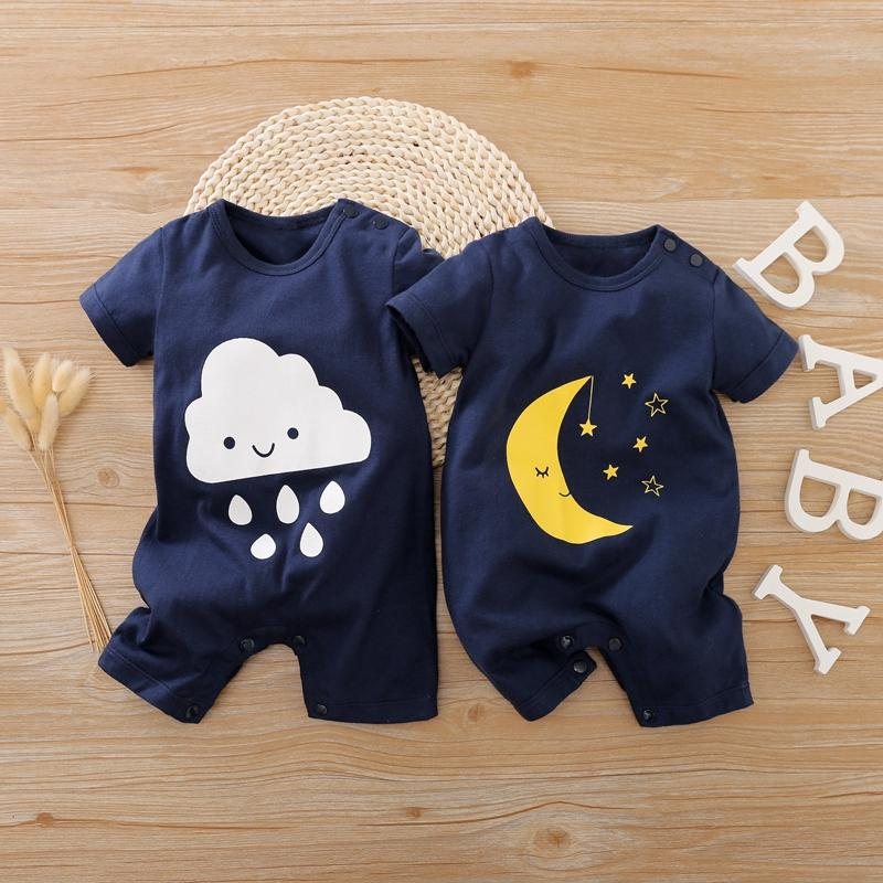 Moon Clouds Pattern Bodysuit for Baby