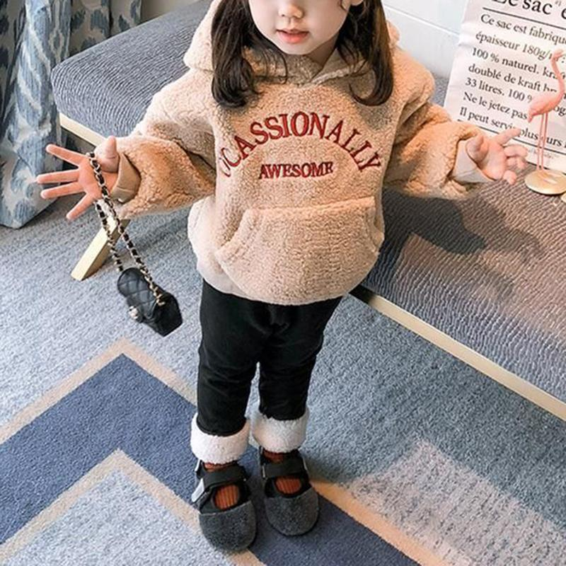 Plush Hoodie for Toddler Girl