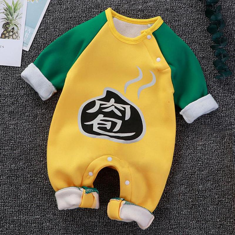 Fleece-lined Jumpsuit for Baby