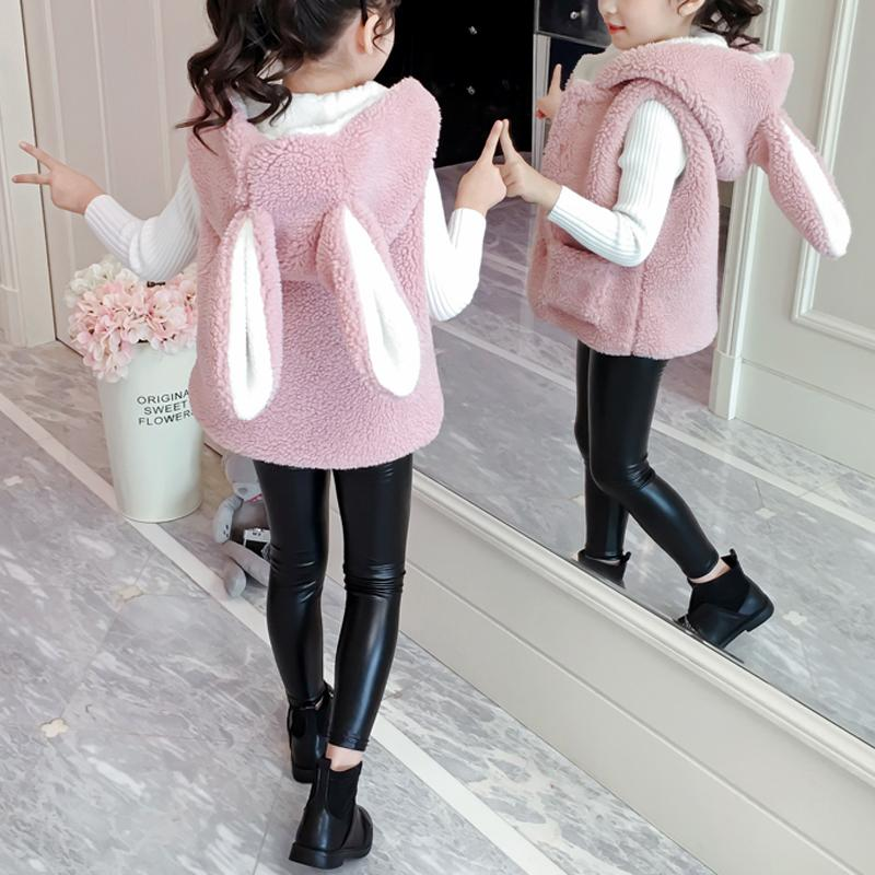 Cute Solid Thick Vest for Girls