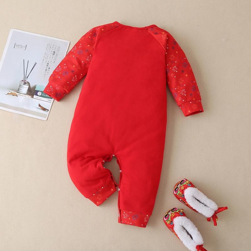 New Year Jumpsuit for Baby (the shoes are not sold together)
