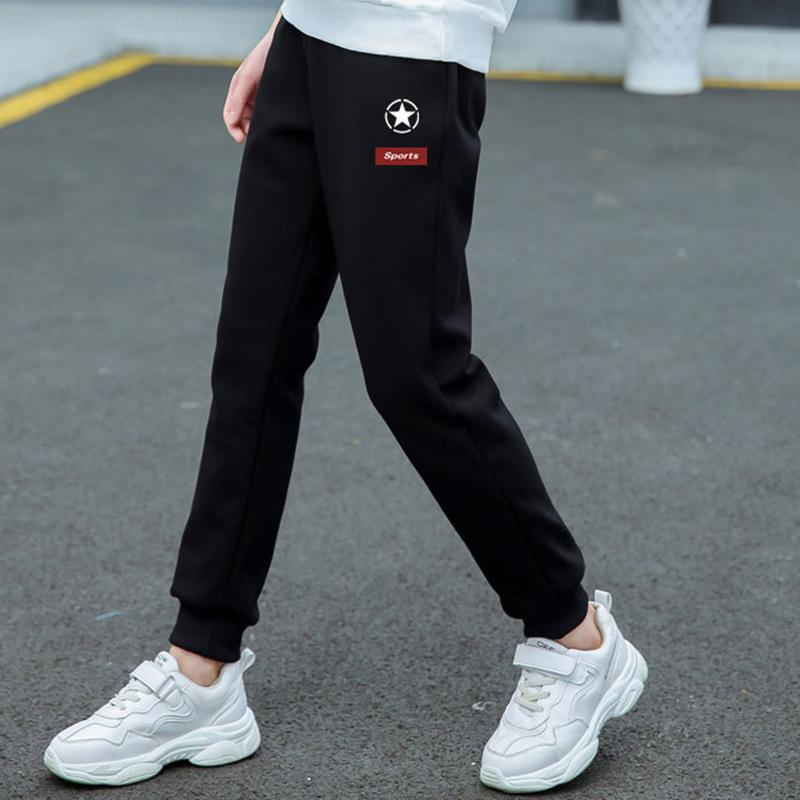 Sports Pants for Boy
