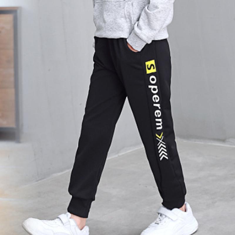 Letter Pattern Sports Pants for Boy