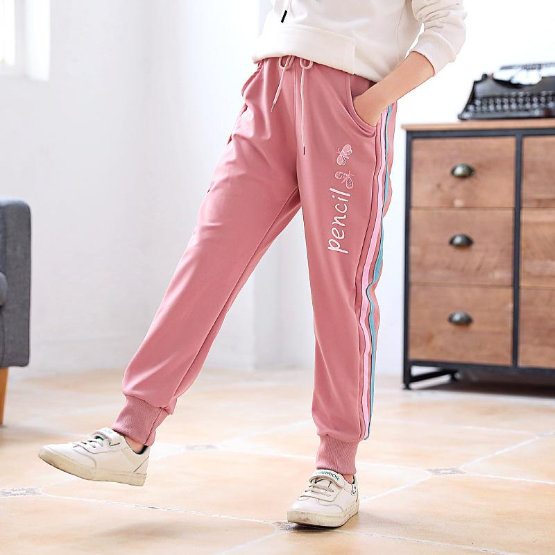 Striped Sports Pants for Girl