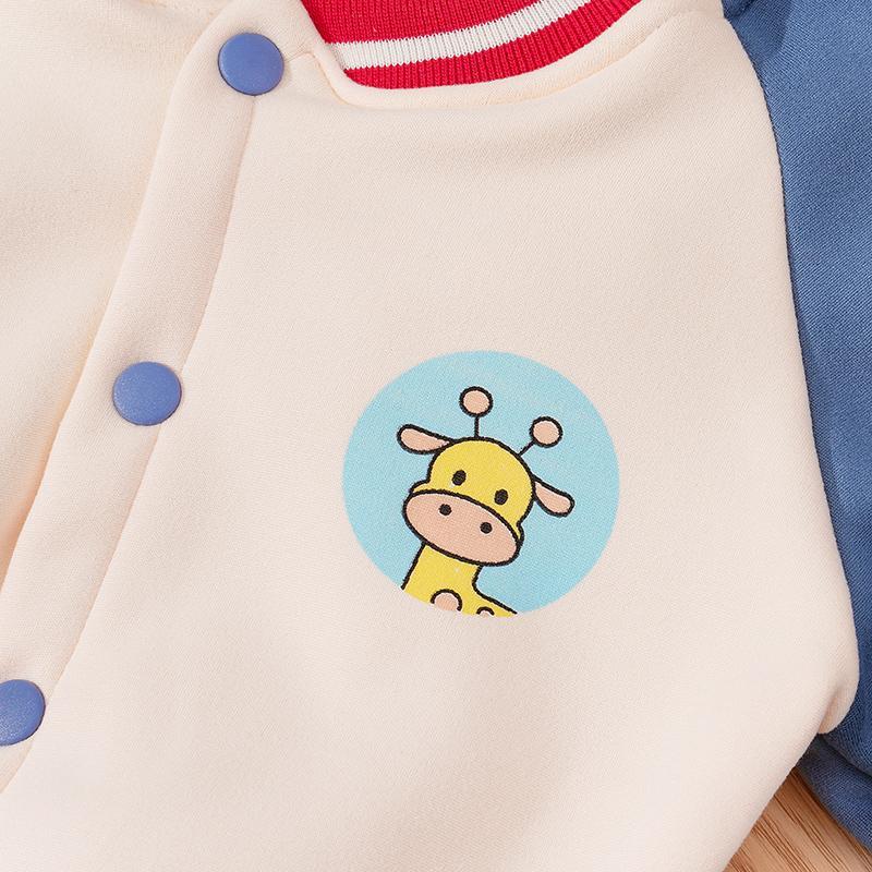 Baseball Uniform for Toddler Boy