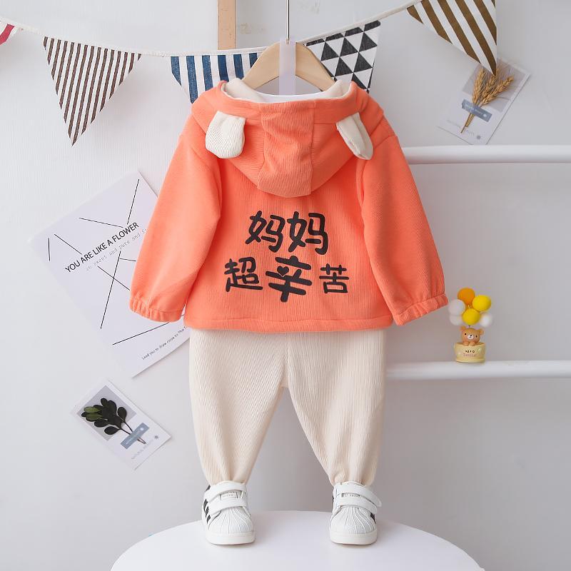 3-piece Bear Pattern Coat & Sweatshirt & Pants for Toddler Boy